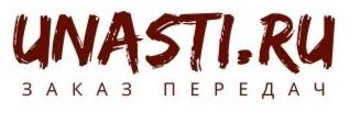 Заказ передач Унасти Интернет - магазин город Ишим Unasti.ru